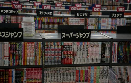 Sapporo book store by Mr Hicks46 via Flickr