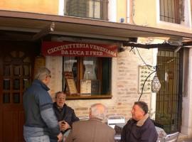 Cicchetteria Veneziana