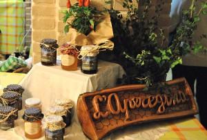 prodotti biologici dell'agriturismo L'Aperegina Abruzzo