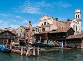 Squero Venezia
