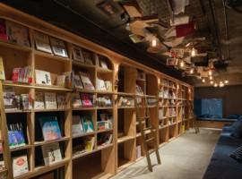 Book&Bed, Hotel sostenibili