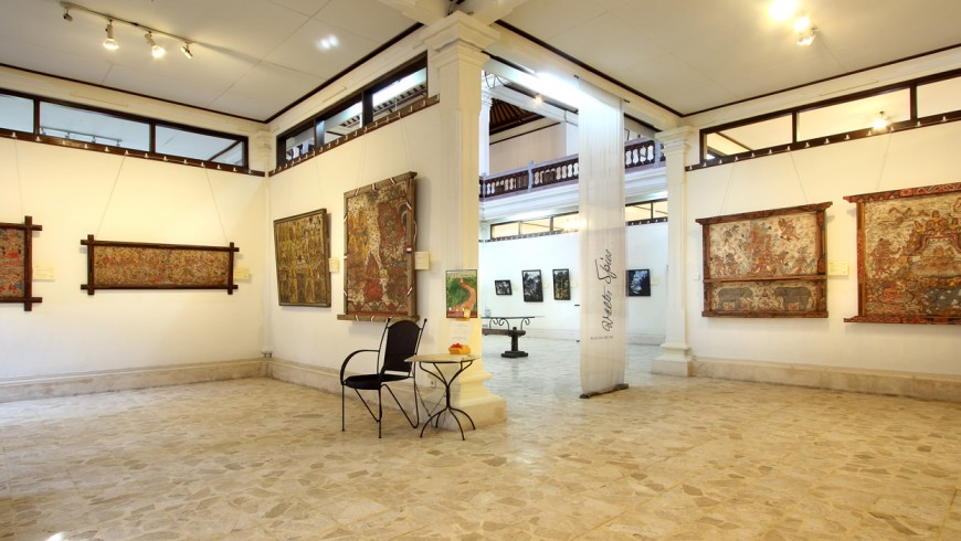 Arma Museum in Bali