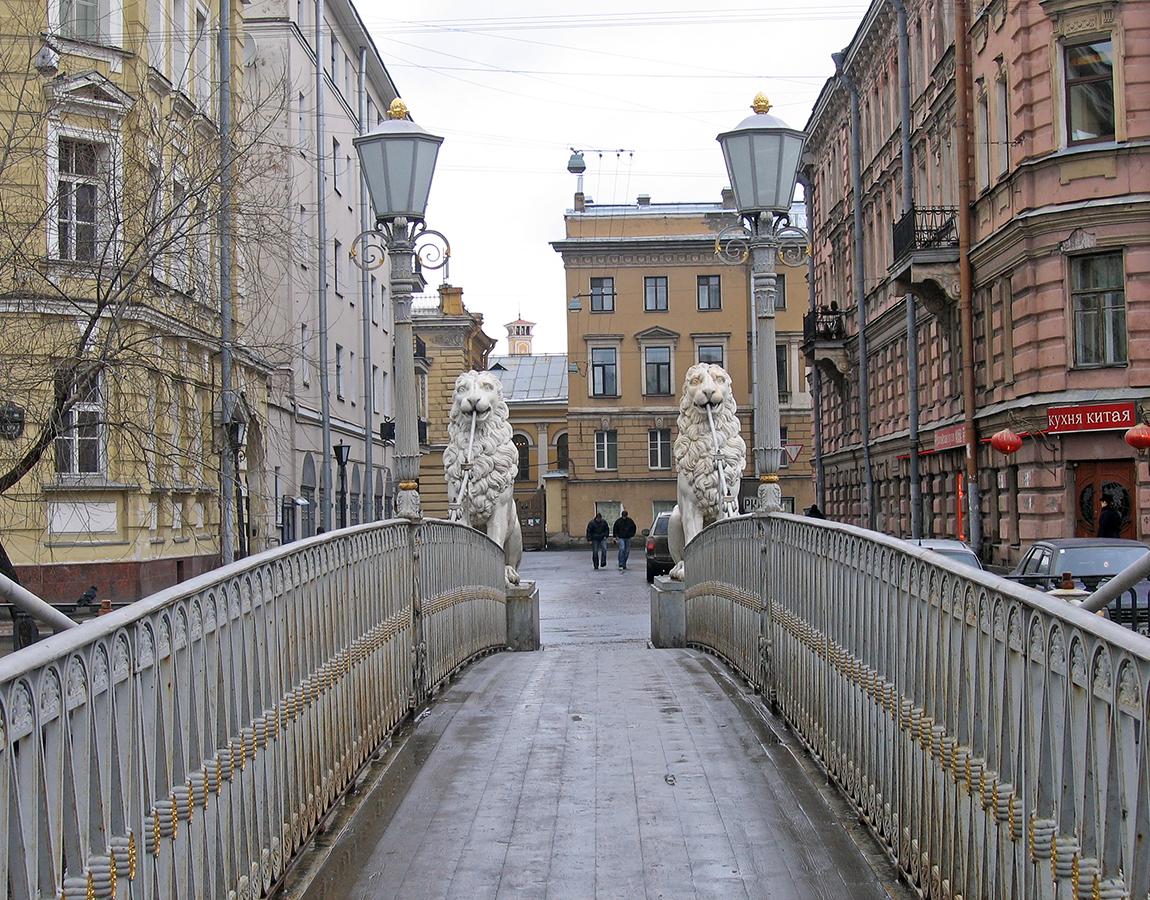 Ponte dei Leoni a San Pietroburgo
