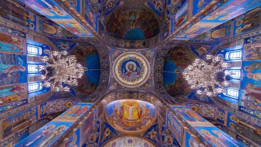 mosaici dentro la chiesa del salvatore sul sangue versato
