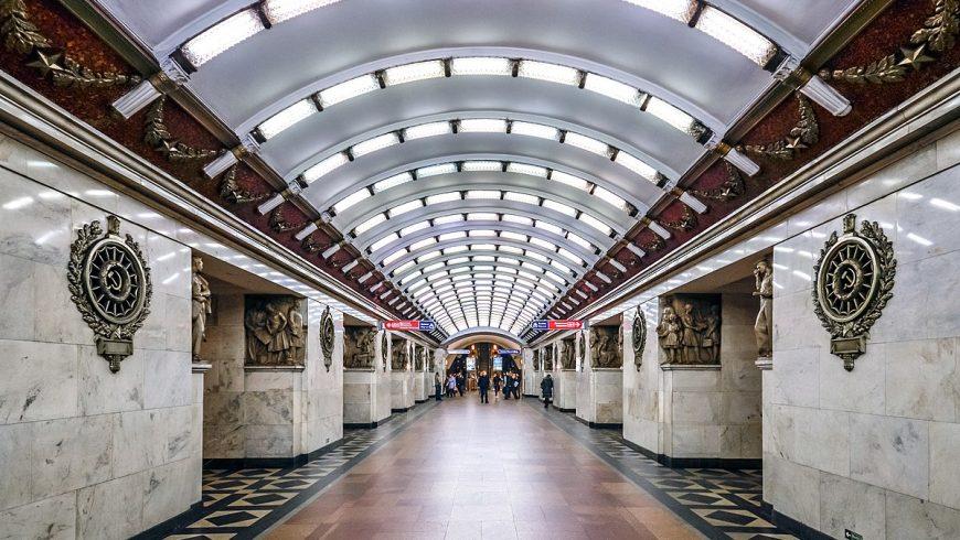 stazione metro Narvskaja, bellissima stazione metro