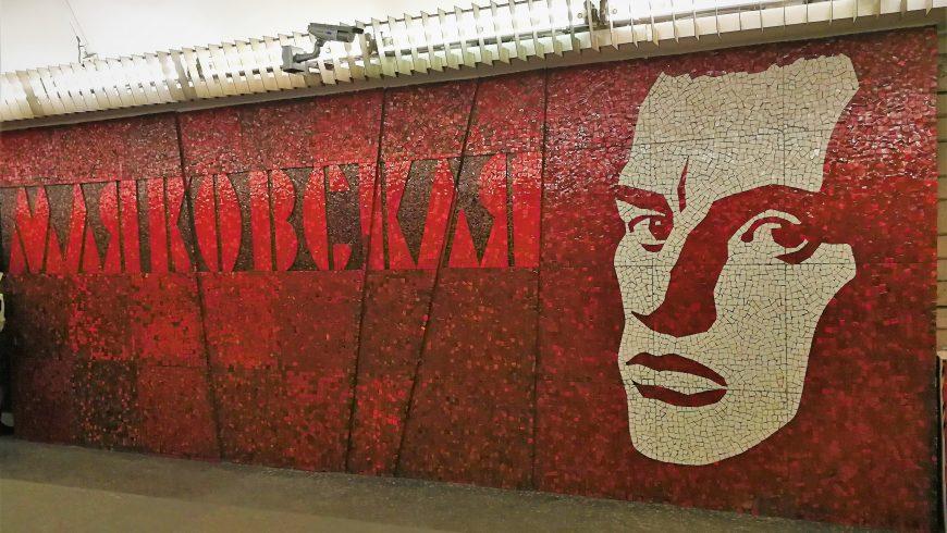 Majakovskaja, tra le famose stazioni di san pietroburgo, quella dedicata al poeta
